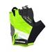 Велоперчатки Vinca sport VG 933 green terra