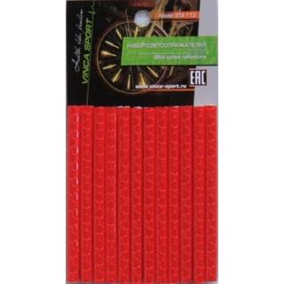 Набор светоотражающих накладок Vinca sport STA 113 red